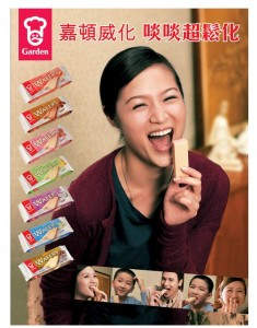 Wafer-Poster-09